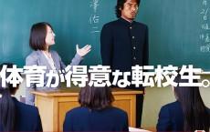 ph_shin-yokohama_poster01_1