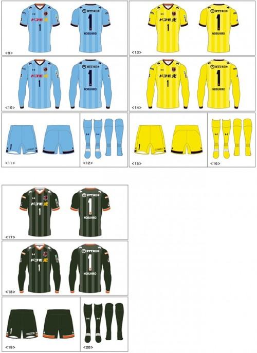 2016_uniform02