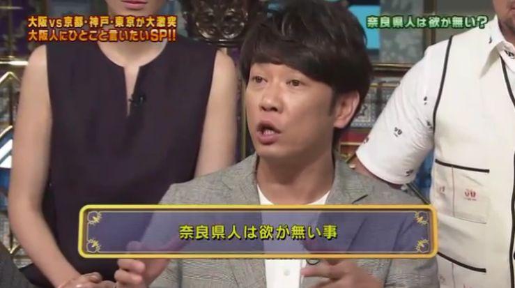 TKO木本さん「奈良は(Jリーグの)チーム作る気なさそう」発言→奈良クラブサポやサッカーファンの反応は