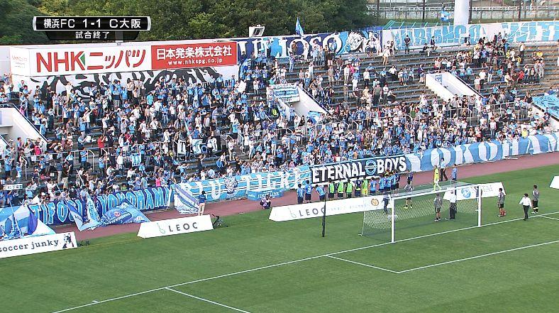 【J2第14節 横浜FC×C大阪】横浜FCが終盤均衡破るも直後にC大阪追いつく 勝ち点1を分け合う結果に