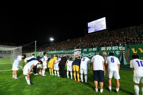 【天皇杯】松本山雅FCに敗れた社会人クラブMD長崎 健闘を讃えた松本サポーターにノリ良く応える