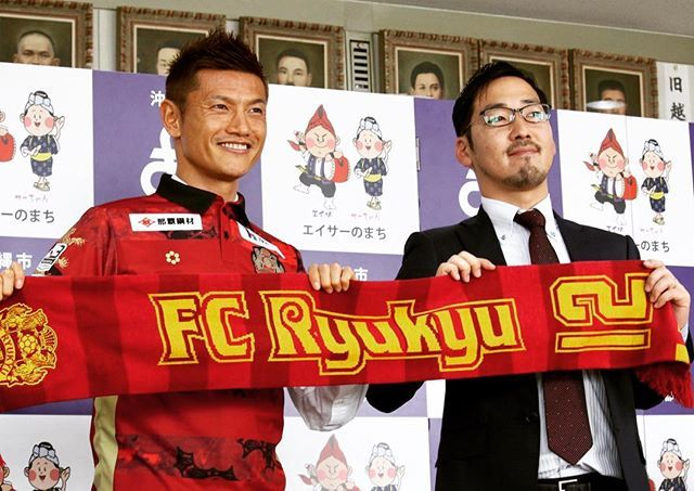 FC琉球が大宮アルディージャ退団のFW播戸竜二の獲得を発表 「FC琉球を盛り上げにやって参りました!」