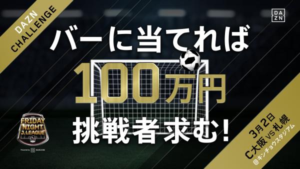 100man_logo