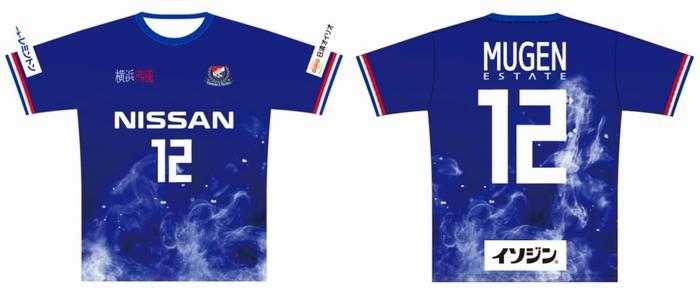 横浜F・マリノスが恒例のユニフォーム付きチケットを販売へ 今年は「横浜沸騰ユニフォーム」