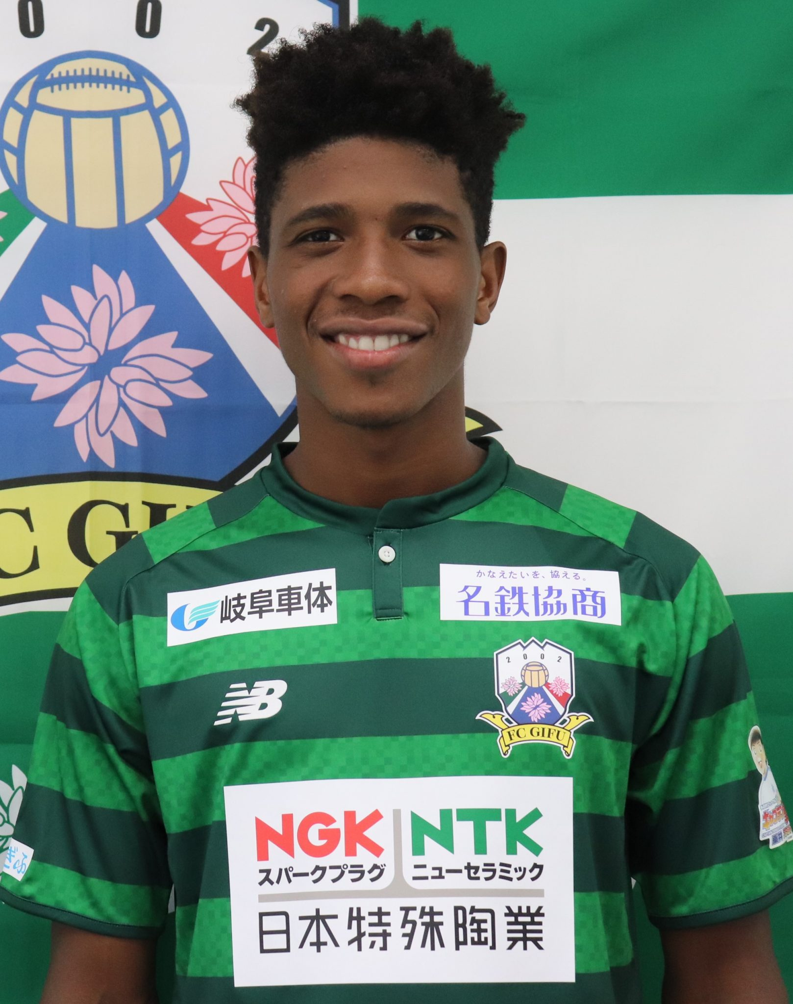 FC岐阜がブラジル人FWミシャエルの加入を発表 スピードとテクニックを兼ね備えた22歳