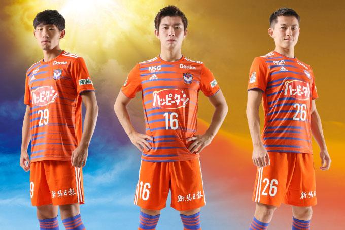 アルビレックス新潟が2019シーズン新ユニフォームを発表 コンセプトは「限界を超えて、その先へ突き進め。」