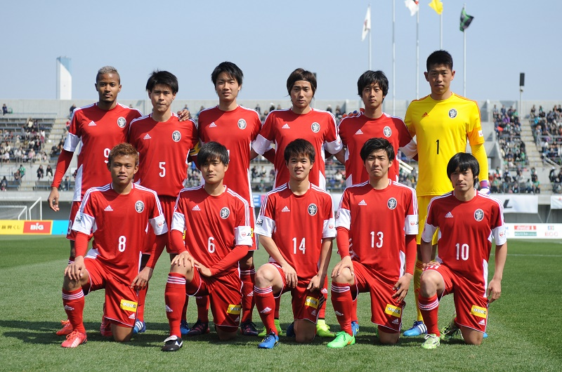 SAGAMIHARA, JAPAN - MARCH 15:  (EDITORIAL USE ONLY) J.League U22 players pose for photograph prior to the J. League 3rd division match between SC Sagamihara v J.League U22 at the Sagamihara Gion Stadium on March 15, 2015 in Sagamihara, Japan.  (Photo by Masashi Hara/Getty Images)