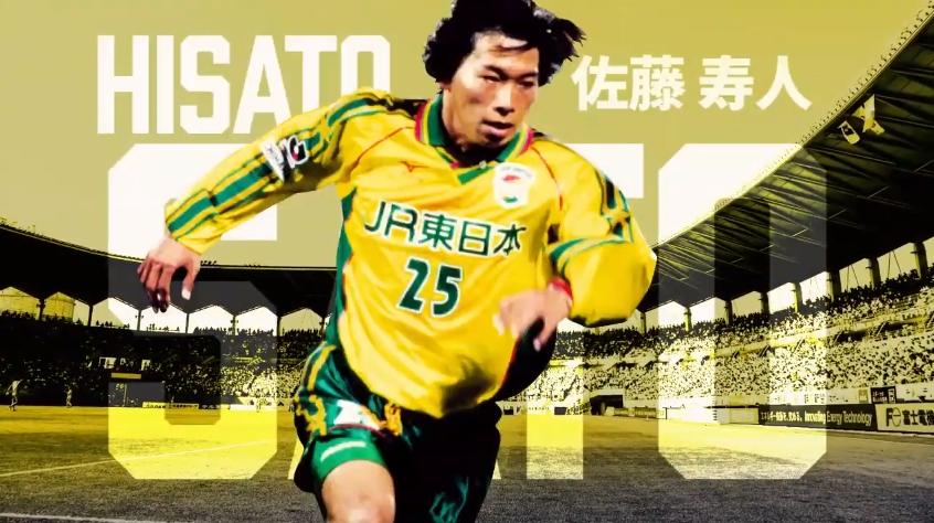 ジェフ千葉が名古屋グランパスFW佐藤寿人を完全移籍で獲得と発表 18年ぶりの古巣復帰に「覚悟を決めて戦いたい」