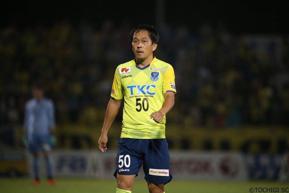 ガンバ大阪MF二川孝広が関西1部FCティアモ枚方へ完全移籍することが決定