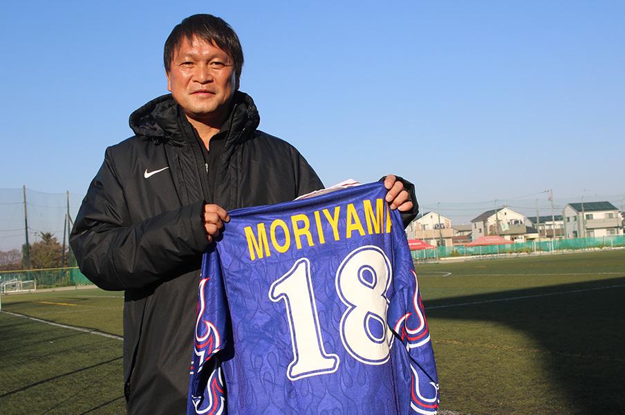 JFLのFCマルヤス岡崎が元日本代表FW森山泰行氏の11年ぶり選手復帰を正式発表 チームディレクターも務める