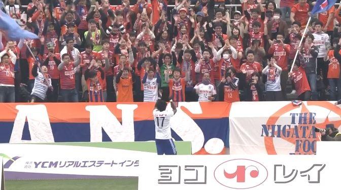【J2第4節 横浜FC×新潟】終盤のカウエ勝ち越し弾が決勝点に!新潟が横浜FCに競り勝ちアウェー戦2連勝