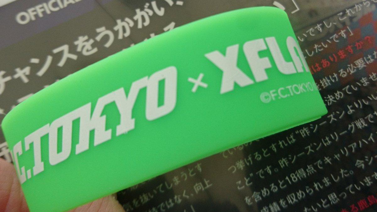 FC東京がXFLAGコラボのラバーバンド販売中止と回収を発表 「カラーバリエーションが好ましくない」