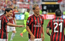 News-interna-MR-Milan-Bologna-Honda