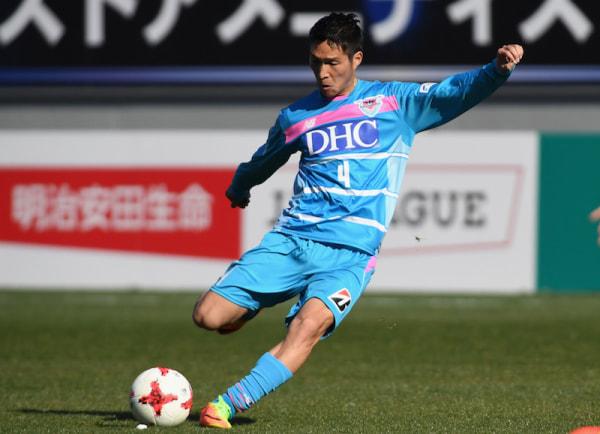 Sagan Tosu v Sanfrecce Hiroshima - J.League J1
