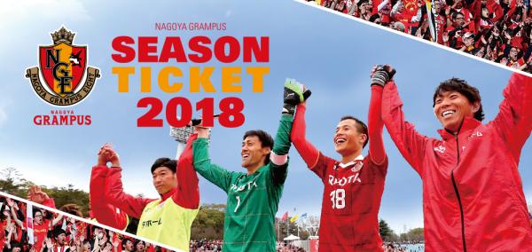 season2018_title