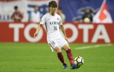 SHANGHAI, CHINA - APRIL 03:  Shuto Yamamoto #16 of Kashima Antlers in action during the 2018 AFC Champions League match between Shanghai Shenhua and Kashima Antlers at Shanghai Hongkou Football Stadium on April 3, 2018 in Shanghai, China.  (Photo by XIN LI/Getty Images)