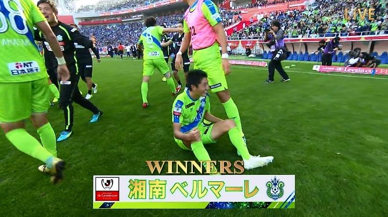 【速報】湘南ベルマーレがルヴァン杯制覇!横浜F・マリノスと ...