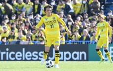KASHIWA, JAPAN - MARCH 10: (EDITORIAL USE ONLY) Hajime Hosogai of Kashiwa Reysol in action during the J.League J1 match between Kashiwa Reysol and Cerezo Osaka at Sankyo Frontier Kashiwa Stadium on March 10, 2018 in Kashiwa, Chiba, Japan. (Photo by Masashi Hara/Getty Images)