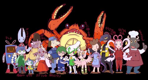 mascot_image_nagasaki