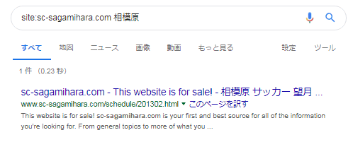 website_normal