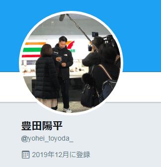uniform_2020_2019ver