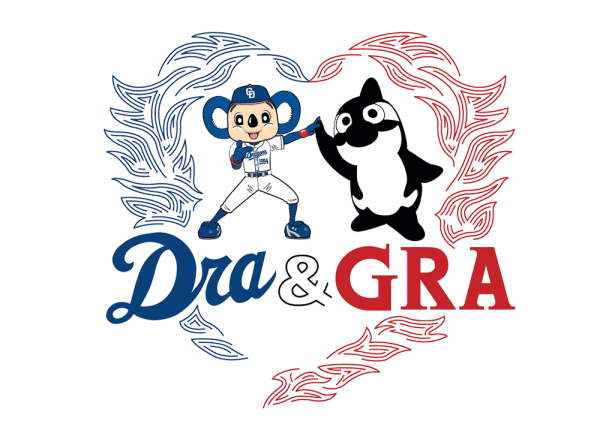 2020_0208_g-d_logo