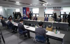 축구회관/ 2020년 K리그 제3차 이사회/ 전경/ 사진 정재훈