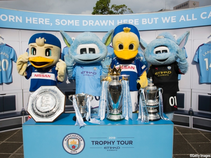 YOKOHAMA, JAPAN - JULY 27: A general view of the 'Manchester City FC Trophy tour 2019' on July 27, 2019 in Yokohama, Kanagawa, Japan. (Photo by Manchester City FC/Manchester City FC via Getty Images)
