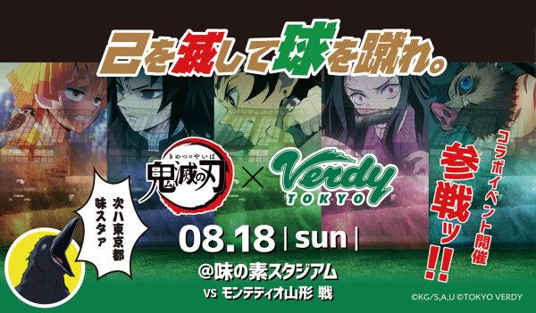 47194-Kimetsu_no_Yaiba-Android-Sumaho-Wallpaper