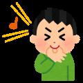 yubibue_boy